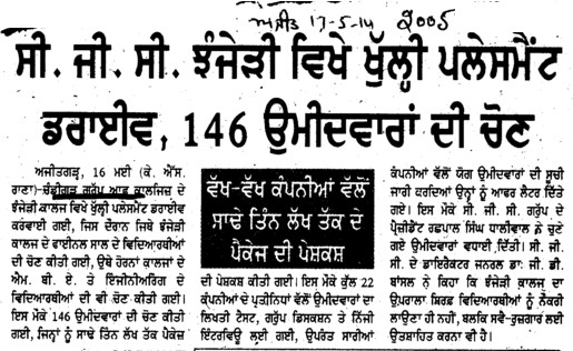 146 students selected for job (Chandigarh Group of Colleges)