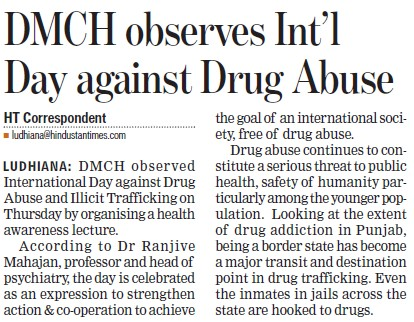 DMCH observes International day against drug abuse (Dayanand Medical College and Hospital DMC)
