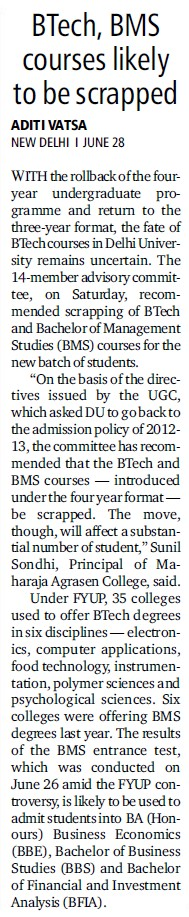 B Tech, BMS courses likely to be scrapped (Delhi University)