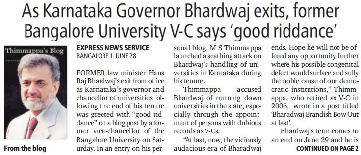 Former BU VC says good riddance (Bangalore University)