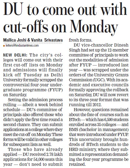 DU to come out with cut offs on Monday (Delhi University)