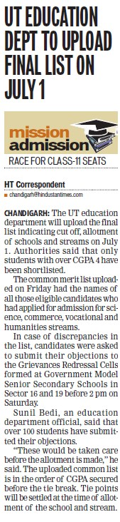 UT Education Deptt to upload final list on July 1 (Education Department Chandigarh Administration)