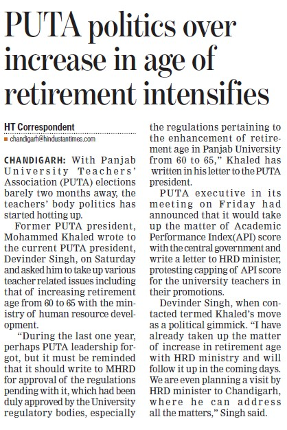 PUTA politics over increase in age of retirement intensifies (Panjab University Teachers Association (PUTA))