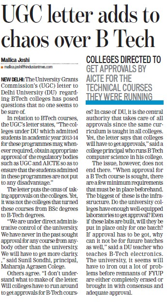 UGC letter adds to chaos over B Tech (University Grants Commission (UGC))