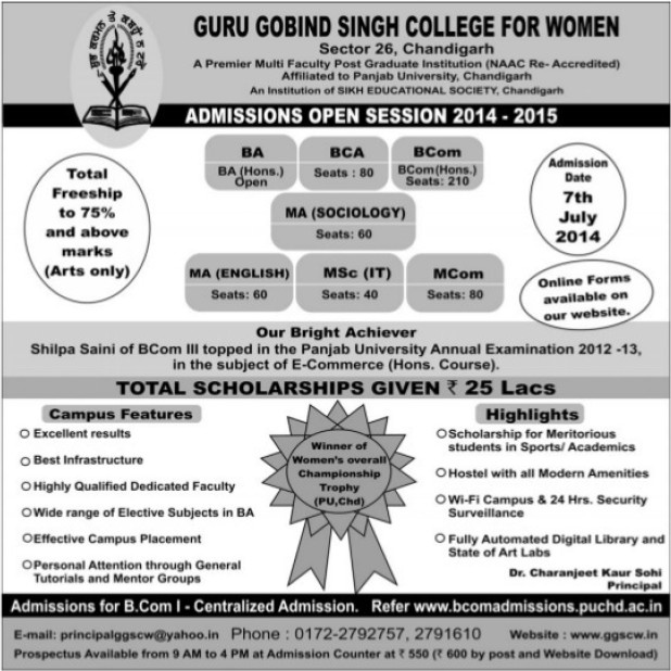 BA and BCA course (Guru Gobind Singh College for Women Sector 26)