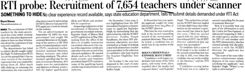 Recruitment of 7654 teachers under scanner (7654 Teacher Union)