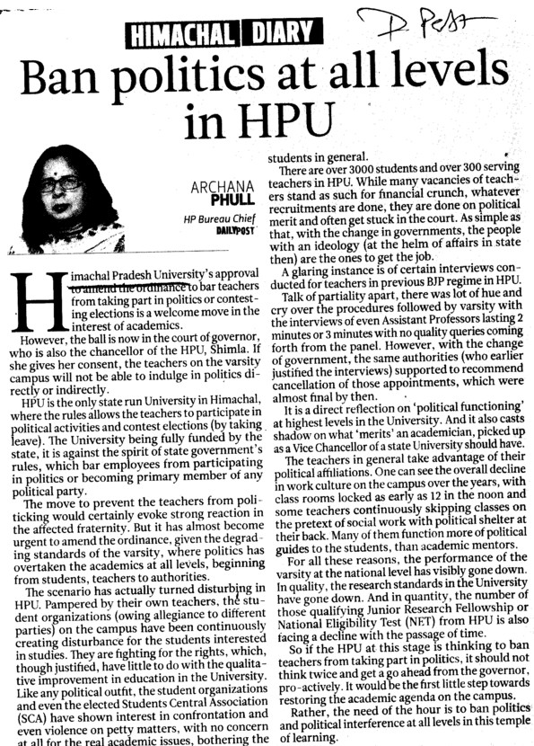 Ban politics at all levels in HPU (Himachal Pradesh University)