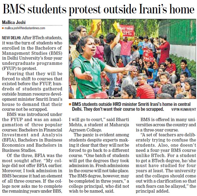 BMS students protest outside Irani's home (Delhi University)