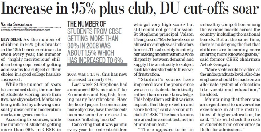 Increase in 95 percent plus club (Delhi University)