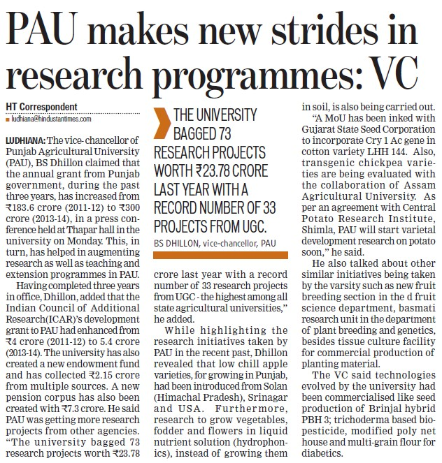 PAU makes new strides in research programmes, VC (Punjab Agricultural University PAU)