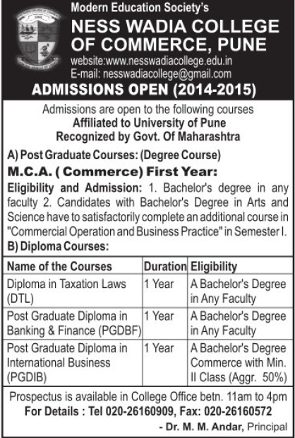 MCA course (Ness Wadia College of Commerce)
