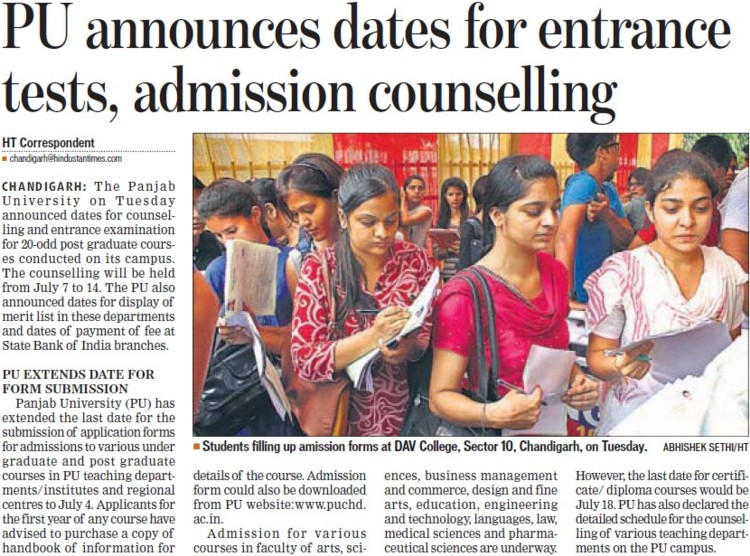 PU announces dates for entrance tests, admission counselling (Panjab University)