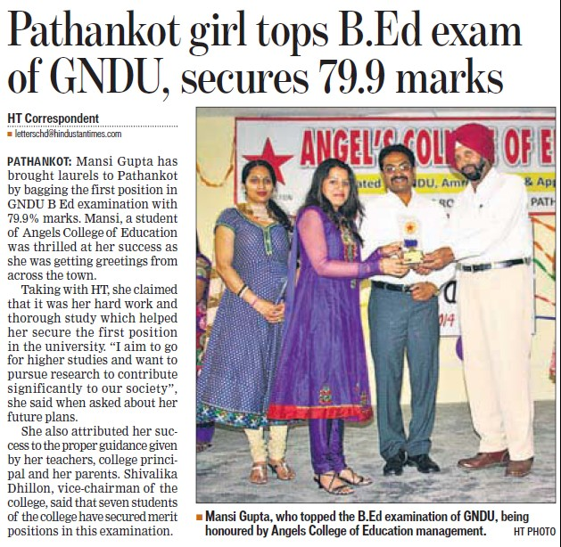 Pathankot girl tops B Ed exam of GNDU (Guru Nanak Dev University (GNDU))