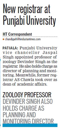 New registrar at Punjabi Universty (Punjabi University)