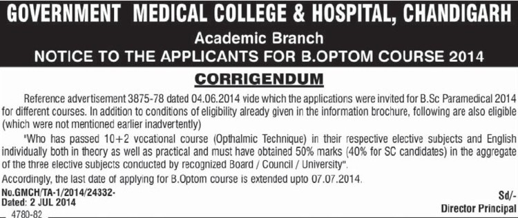 BSc in Paramedical (Government Medical College and Hospital (Sector 32))
