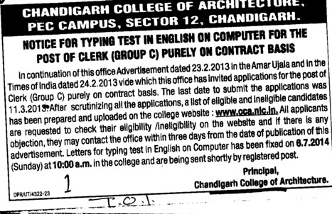 Clerk required (Chandigarh College of Architecture)