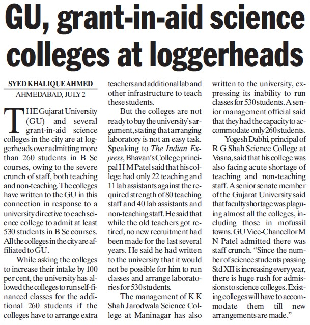 GU, grant in aid science colleges at loggerheads (Gujarat University)
