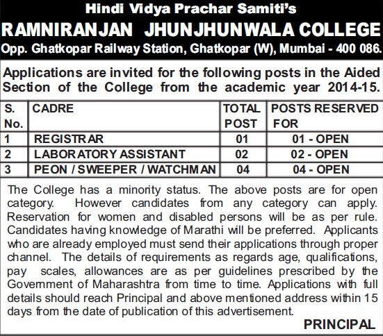 Registrar and Laboratory Assistant (Ramniranjan Jhunjhunwala (RJ) College )