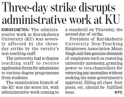 Three day strike disrupts admininstrative work at KU (Kurukshetra University)
