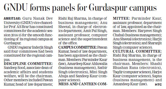 GNDU forms panels for Gurdaspur campus (Guru Nanak Dev University (GNDU))