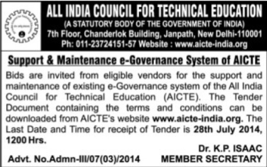 Support and Maintenance e-Governance system of AICTE (All India Council for Technical Education (AICTE))