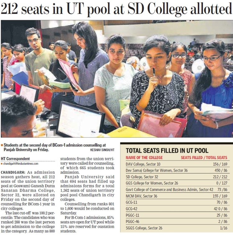 212 seats in UT pool (GGDSD College)