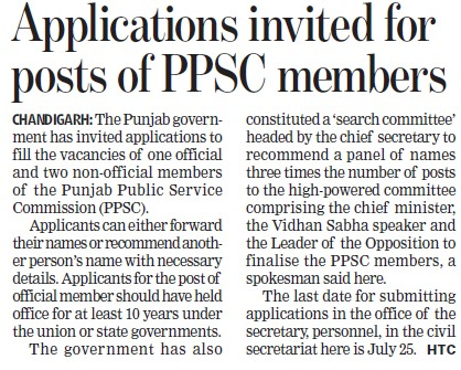 Applications invited for post of PPSC members (Punjab Public Service Commission (PPSC))