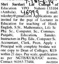 Lecturer in Education (Shri Sardari Lal College of Education SSLCE Nahoni)