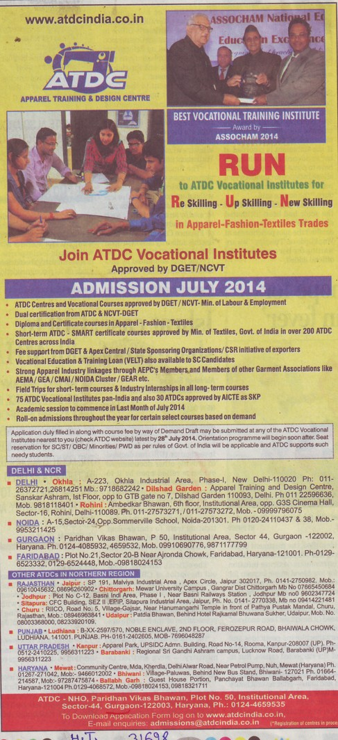 ASSOCHAM 2014 (Apparel Training and Design Centre (ATDC))