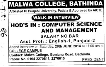 HoD in computer science (Malwa College (earlier RCMT))