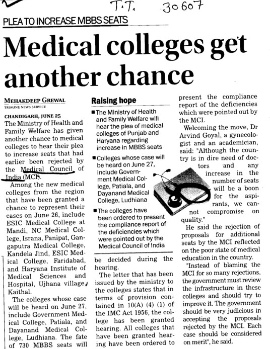 Medical Colleges get another chance (Medical Council of India (MCI))