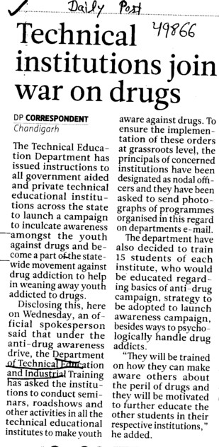 Technical Institutions join war on drugs (Directorate of Technical Education and Industrial Training Punjab)