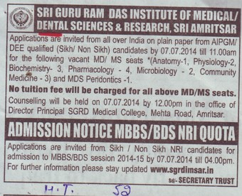 MBBS and BDS Course (Sri Guru Ram Das Institute of Dental Sciences and Research)