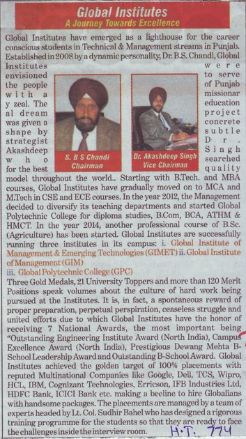 Message of Chairman S. BS Chandi (Global Institute of Management and Emerging Technologies)