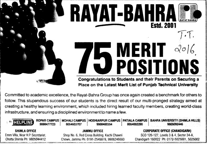 75 students get merit (Rayat and Bahra Group)