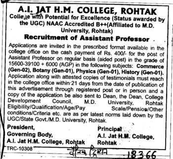 Asstt Professor for Physics and History (All India Jat Heroes Memorial College)