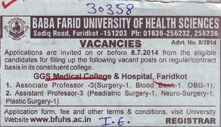 Asso Professor for Surgery and Peadiatric Surgery (Guru Gobind Singh Medical College)
