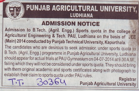B Tech in Agriculture Engineering (Punjab Agricultural University PAU)
