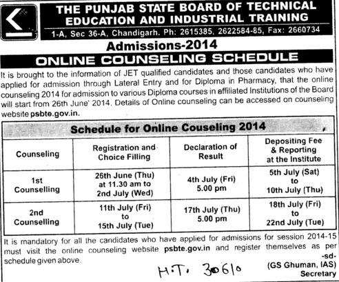 Diploma in Pharmacy (Punjab State Board of Technical Education (PSBTE) and Industrial Training)