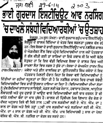 Students wants admission in BGIET (Bhai Gurdas Group of Institutions)