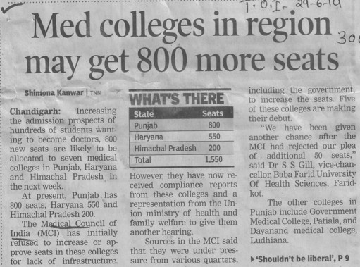 Med colleges in region may get 800 more seats (Medical Council of India (MCI))