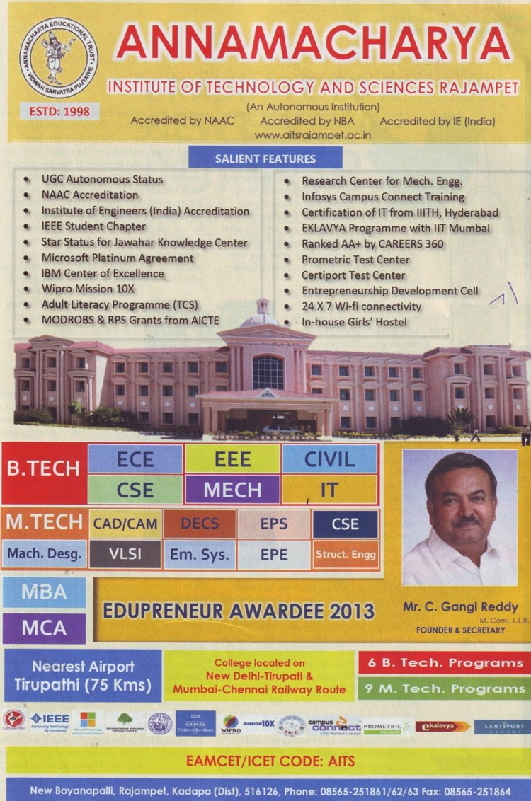 B Tech in CSE and ECE (Annamacharya Institute of Technology and Sciences (AITS))