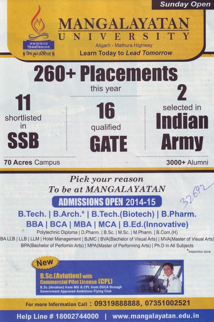 B Tech, B Arch and B Pharm courses (Mangalayatan University)