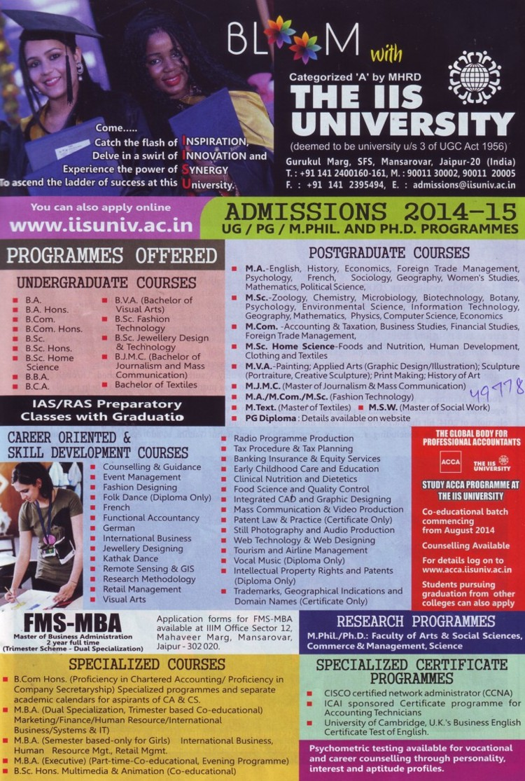 BA, BSc Hons and BBA programme (IIS University)