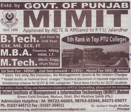 B Tech and MBA Programme (Malout Institute of Management and Information Technology MIMIT)