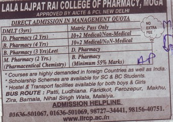 D Pharmacy courses (Lala Lajpat Rai (LLR) College of Pharmacy)