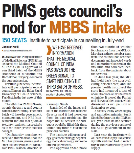 PIMS gets councils nod for MBBS intake (Punjab Institute of Medical Sciences (PIMS))
