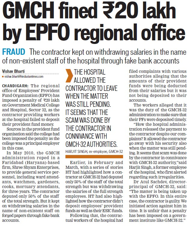 GMCH fined Rs 20 lakh by EPFO regional office (Government Medical College and Hospital (Sector 32))