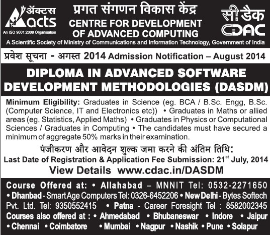 Diploma in advanced software development methodologies (C-DAC (Centre for Development of Advanced Computing))