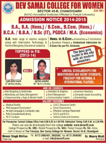 BA, BCom and PGDCA (Dev Samaj College for Women)